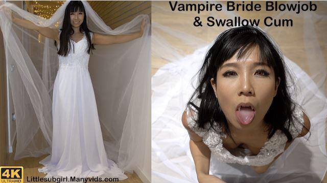 Bride cum on I update