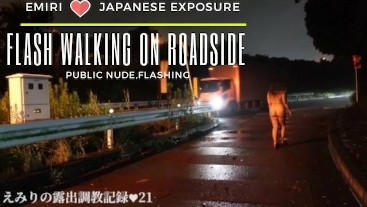 Emiri exposed naked at the roadside, Found in many drivers